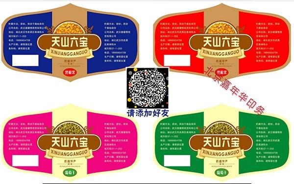 北京2020万博体育app佳